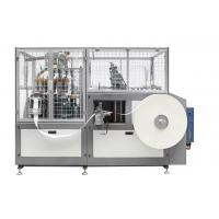 Fully Automatic Paper Cup Machine / Silent Coffee Paper Cup Making Machine Manufactures