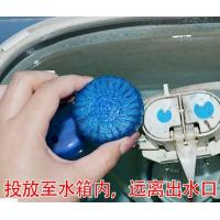 blue toilet cleaner Manufactures