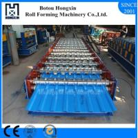 Hydraulic Pump Roofing Sheet Machine, Cr12 Cutting Blade Metal Roll Forming Machine Manufactures