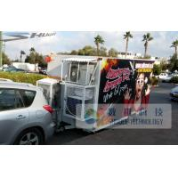 Mini Mobile 5D Cinema With Air Condition For Outdoor Manufactures