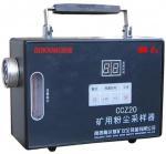 CCZ20 Coal Mine Dust Sampling Instrument Manufactures