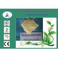 Metribolone / Methyltrienolone Pharmaceutical Powder , Oral Anabolic Steroids CAS 965-93-5 Manufactures