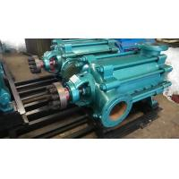 High Pressure Horizontal Multistage Centrifugal Pump For Irrigation Manufactures