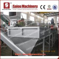 500kg PP PE washing line pe bottle washing recycling machine Manufactures