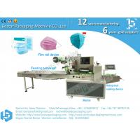 China Disposable face mask machine, bag making machine, Chinese supplier on sale