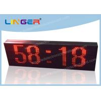 LED Scrolling Message Sign / Electronic Clock Display 2 Years Warranty Manufactures