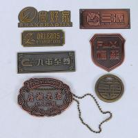 Custom make metal wine bottle neck tags manufacturer in China Manufactures