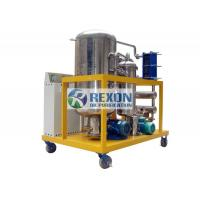 Edible Cooking Oil Filtering Equipment , Oil Purification Systems SYA-200 Manufactures