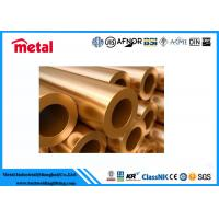 Seamless 2 Inch Copper Pipe , Nickel Alloy Soft Copper Tubing ASTM B466 Manufactures
