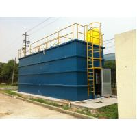 Custom MBR Wastewater and Package Sewage Treatment Plant  for Domestic and Industrial Manufactures