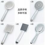 Chrome ABS Rain Bath Shower Accessories Bath Handheld Shower Head 1.5m Soft Tube Manufactures