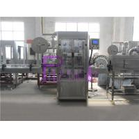 Automatic Round Bottle Labeling Machine Vertical Sleeve Labeler Machine Manufactures