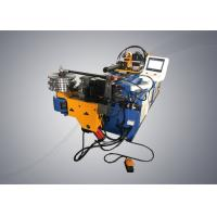 Buy cheap Multi Axis Double Moulds Full Automatic Pipe Bender With Assistant Pushing from wholesalers