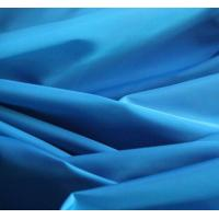 """Lean Textile Polyester memory fabric for jacket, width 58"""" Manufactures"""