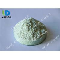 Fluorescent Whitening 127 Optical Brightener For Pipes / Masterbatch Light Green Manufactures