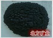 Buy cheap Acetylene Powder from wholesalers