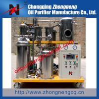 ISO9001 Cooking oil regenerator, virgin coconut oil filter machine, VCO coconut oil purifier, remove impurity and water Manufactures