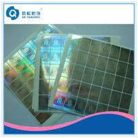 China 3D / 2D Custom Hologram Stickers For Clothing / Shoe In Supermarket on sale