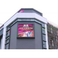 IP67 10mm Pixel Pitch Outdoor LED Billboard Display H / V 120 / 60degree For Cross Road Manufactures