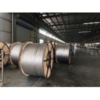 Bare Aluminium Conductor Steel Reinforced ASTM B 232 & BS 215 Part 2 Manufactures