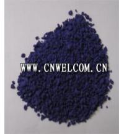 PF2A1-131& PF2A2-131&PF2A2-141 Black Bakelite Powder Manufactures