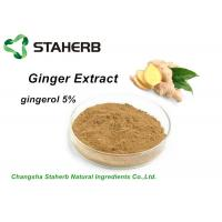 Antibacterial Plant Extract Ginger Extract gingerol 5%-95% by HPLC Manufactures