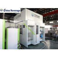 China Plastic Bottle Blowing Filling And Capping Machine , Bottle Filling And Capping Machine 24000 BPH on sale