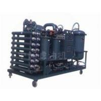 China Sell Lubrication oil purifier on sale
