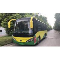 45 seats yutong used passenger bus city bus coach bus for sale Manufactures