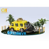 5D Cinema VR Theme Park Jurassic Exploration Amusement Park 12 Months Warranty Manufactures