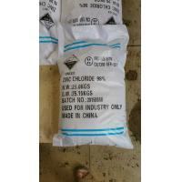 Zinc Chloride factory in Shandong Province,Zinc Chloride export standard quality with best competitive price Manufactures