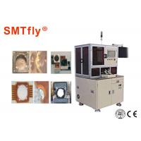 Quality Laser Solder Ball Spraying Laser Soldering Machine With CCD Coaxial Positioning for sale