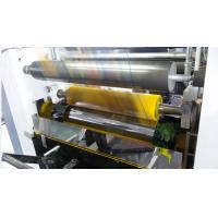China ELS gravure printing process electric drying tube 300m/min 750mm unwind/rewind 3-50kgf servo motor on sale