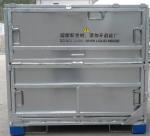 Foldable iron IBC ADA brand Manufactures