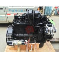 China 5.9 cummins diesel engine for sale cummins qsb 5.9 qsb5.9 engine assembly used for truck excavator crane loader drilling on sale