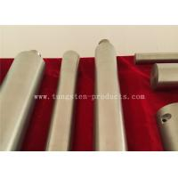 China High Purity TZM Molybdenum Electrodes for Heating Furnace / Glass Melting Furnace on sale