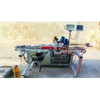 Self Adhesive Sticker Bottom Labeling Machine Full Automatic Electric Driven Type Manufactures