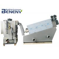 Quality Industrial Sludge Dewatering Equipment Cow Dung  Wastewater Treatment Machine for sale