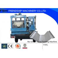 K Span Arch Roof Roll Forming Machine For 610mm Span Roof Panel Manufactures