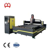China Professional CNC Fiber Laser Cutter Metal Applicable Material Long Service Life on sale