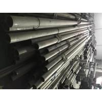 ISO Super Austic Seamless Stainless Steel Pipe 254SMO / 1.4547 / S31254 Manufactures