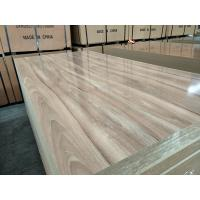Buy cheap high quality plain mdf/melamine mdf in Egypt market.12mm,15mm white/Ebony/Cherry from wholesalers