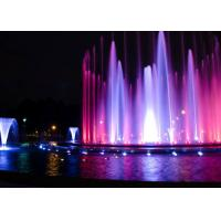 Buy cheap Water dance light fountain singing water feature for decoration garden water from wholesalers