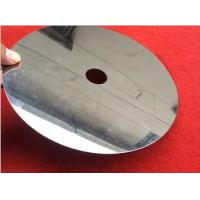 Buy cheap Tungsten Carbide Circular 45mm Rotary Cutter Blades High Precision from wholesalers