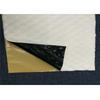 Waterproof Sound Insulating Cotton Self Adhesive Cars Sound Absorbing Cloth Manufactures