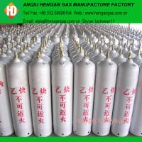 dissolved acetylene gas for sale