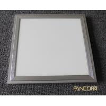 China Warm White Ultra Thin18w LED Panel Light Aluminum For Showcase wholesale