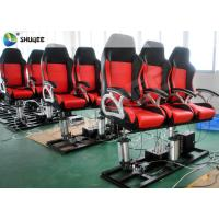 Most Attractive 4D Cinema Equipment With Red Comfortable Chair Manufactures
