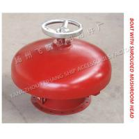 CB/T445-65BOAT WITH SHROUDED MUSHROOM HEAD Manufactures