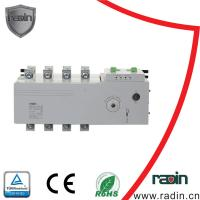 Single Phase Dual Power Transfer Switch Automatic Changeover RDS2-E 250A Manufactures